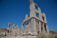 Cook Bank, Rhyolite
